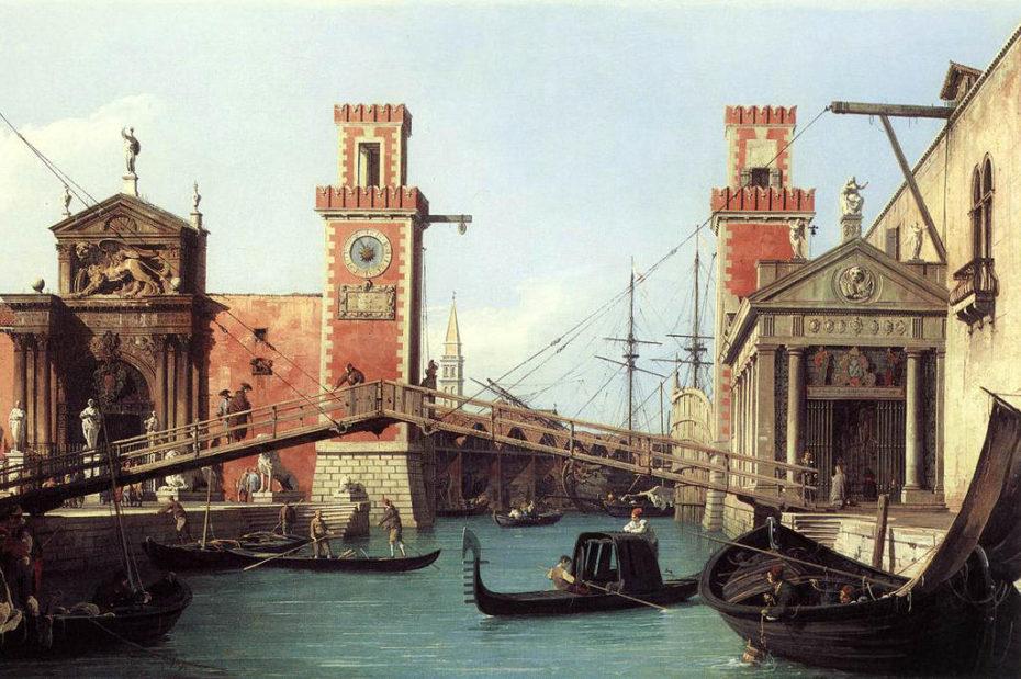 Фриули Венеция Джулия